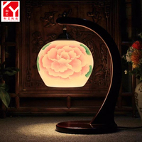 living room furniture decor ball shape ceramic lamp shades