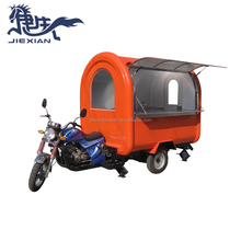 JX-FR220I Jiexian shanghai american food truck food cart trailer three wheel motorcycle scooter for sale