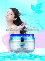 hot selling whitening anti-allergy cucumber facial creams