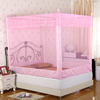 Wholesale Square Princess Bed Frame Canopy,Treat Mosquito Net Bed