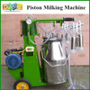 Professional manufacture machine milking cow 60r/min