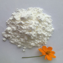 CAS 2482-00-0 98% Purity Agmatine Sulfate Powder