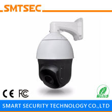 Hotel security system smart cctv 360 degree PTZ IP camera