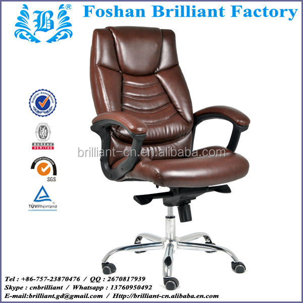 rocking chair replacement parts rotating chair cheap universal chair covers BF-8865A-1