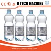 Plastic Bottle Filling Machine With Washing Filling Capping Function