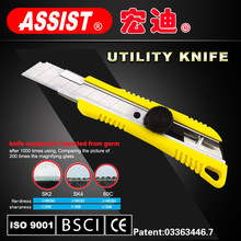 brand high quality hand tool multi utility knife cutter
