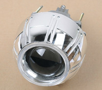 DLAND HIGH TEMPERATURE RESISTANT HID PROJECTOR SHROUDS COVER TYPE BULLET TEANA 2, WITH PVC COVER