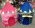 Hot selling cute beach tent for children