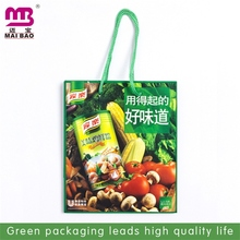 Good supplier fast shipping macdonald fried chicken fast food instant food paper bag