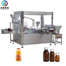 JB-YG4 Automatic juice beverage / energy drink filling and capping machine for 56ml 100ml