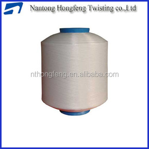 polyester FDY 150/ 48 200tpm twist yarn for knitting