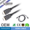 SIPU 2015 alibaba wholesale hdmi cable HDMI 1.3/1.4/2.0/China Factory high speed hdmi cable