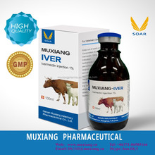 Ivermectin injection 1% Anti parasite Veterinary drugs