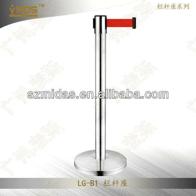 MAX LG-B1 Retractable Belt Stanchion Crowd Control Post