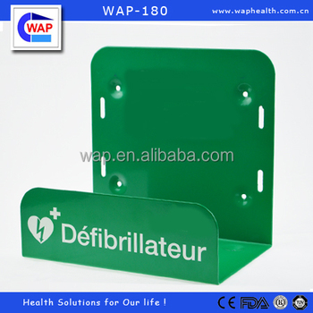 Trade Assurance WAP-health portable hot-sale cpr defibrillator bracket with two year warranty