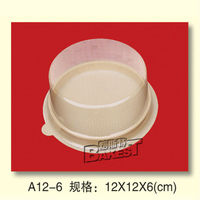 A12-6 BAKEST customized dome cake box plastic with lid