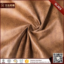 OEM design velvet factory faux cotton bronzing polyester fabric for upholstery