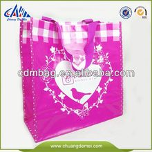 Green Promotional avon shopping bag