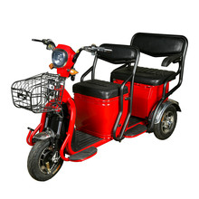 Electric Driving Type Adult 500W Power Electric Tricycle for 2 Passengers