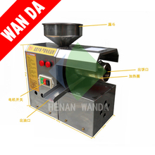 High quality kitchen oil press machine for home use
