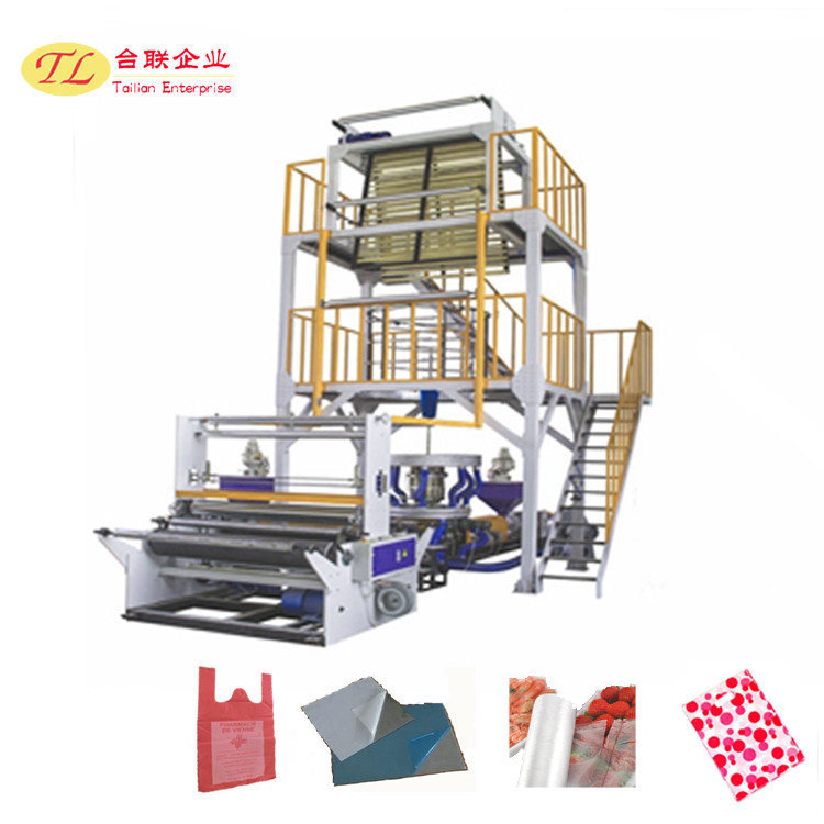 2017 Tailian china hot supplier offer higher output and speed plastic pet blow film extrusion machine