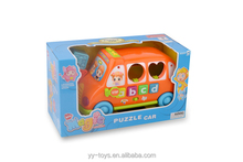 Spain Learning Fun Puzzle Car Educational Toy