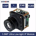5MP 1944P star-light real time double boards IPC module