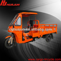 electric motor tricycle/enclosed disabled motorized tricycles