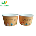 New simple paper cups paper ice cream cups