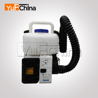 Backpack Knapsack battery operated Low volume ULV Sprayer Pest Control Cold Fogging Machine
