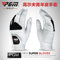 custom colored cabretta leather golf gloves