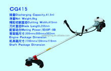 Gasoline Brush Cutter/ Grass Trimmer/ Bush Cutter with Comfortable Straps (CG415)