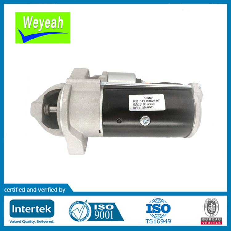 Brand New STARTER MOTOR Great Wall V200 X200 2.0L <strong>diesel</strong> GW4D20 2011-on