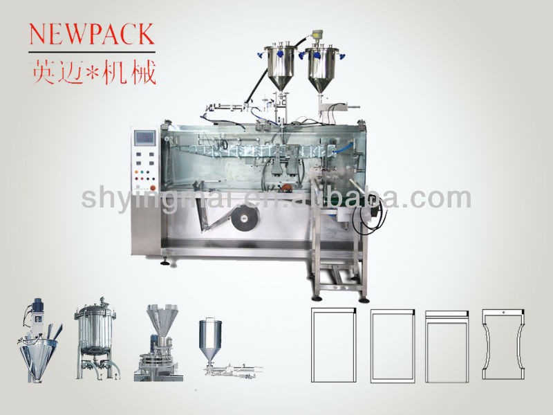 shanghai small automatic packaging machine for food