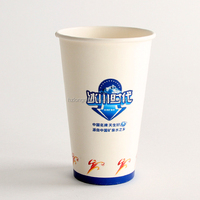 2014 China wholesale disposable paper coffee cup
