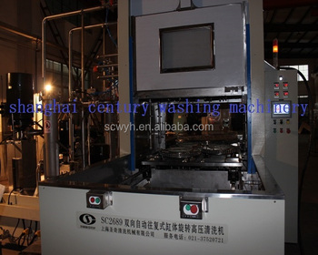 Automatic Dual Direction High Pressure Rotary Spray Cleaning Machine