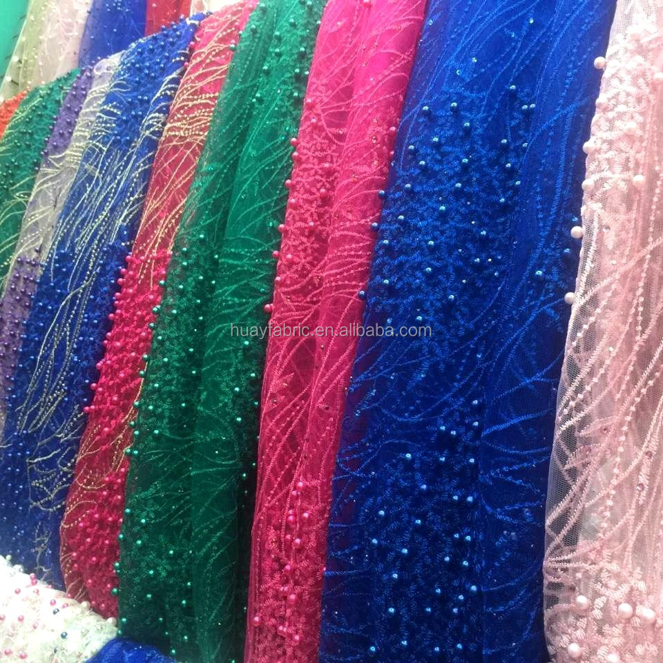 New arrive colorful pearls french lace border embroidered beaded bridal laces wholesale HY0484