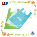 laundry powder plastic bag manufacturer in china