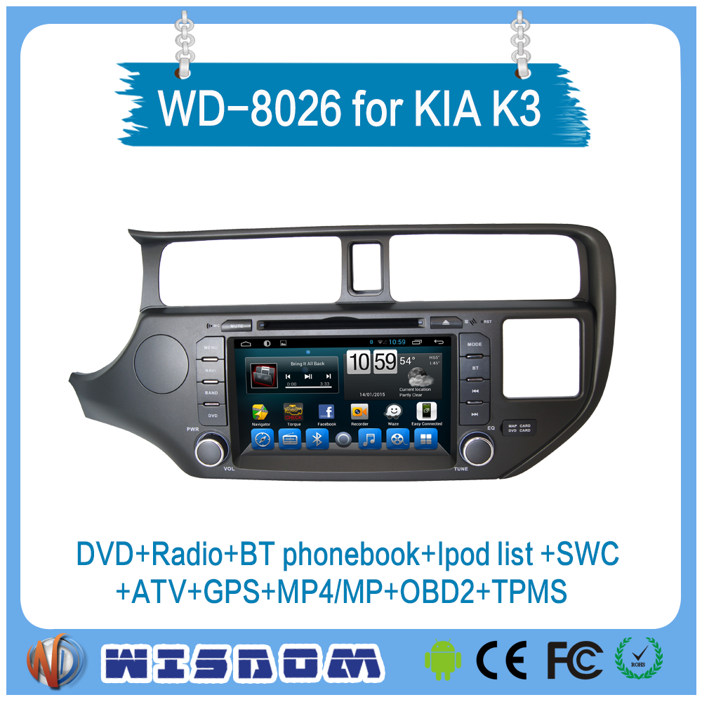2 din for KIA RIO spice/ K3 /All New Pride/All New Rio 2012-2013 car radio dvd gps navigation system android with car wifi 3g