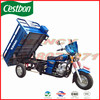 2014 new china used three wheel motorcycle for sale /Three Wheel Vehicle / Triciclo