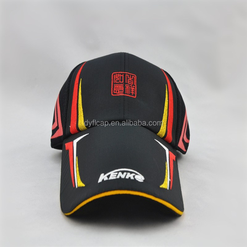 Cool Long Bill Embroidery Players Mesh Sports Hat