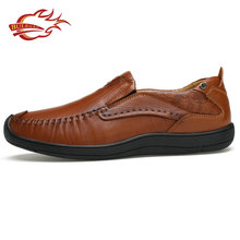 Top quality stylish brown loafer mens leather shoes