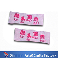 factory customized satin finish woven label with lowest price