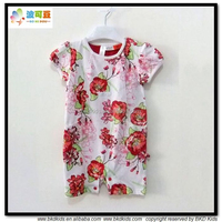 BKD Australia style cotton wholesale baby clothes