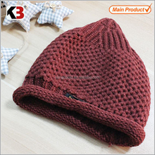 2017 Latest style kids cotton crochet beanie hats/kids handmade wool cap