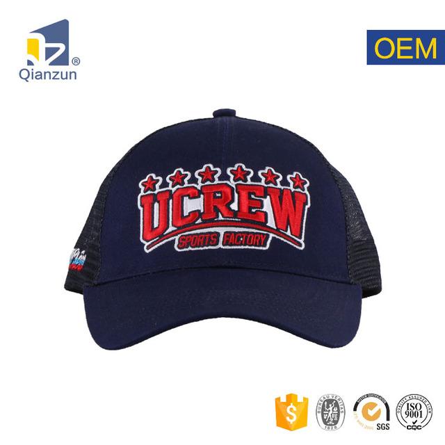 wholesale custom 6 panel mesh curved cowboy trucker hat snapback cap