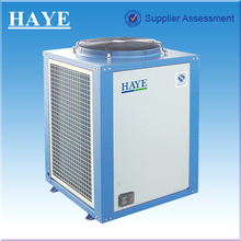 extremely cold areas use EVI heat pump for heating cooling hot water DKFYRS-22II