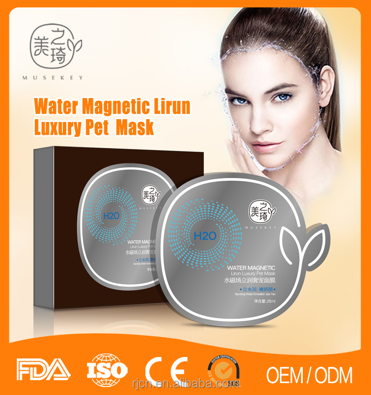 Moisture Surge Extra Delicate Skin Essence Facial Mask