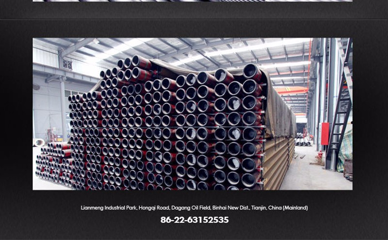 2014hot sale!Slotted Liner/slotted casing