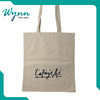Custom colorful wholesale cheap shopping bag cotton bag with cord